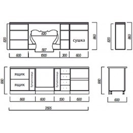 Кухня «Dolce vita 25»