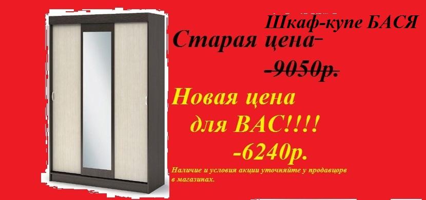 536ddc4e62dfb5d23c1bffdc6c